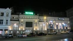 Продавец-кассир-помощник бармена-помощник баристы. ИП Жигадло А.П. Улица Светланская 31