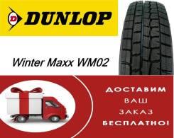 Dunlop Winter Maxx WM02, 195/65R15 91T
