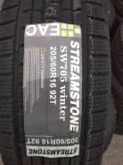 Streamstone SW705. зимние, без шипов, 2020 год, новый