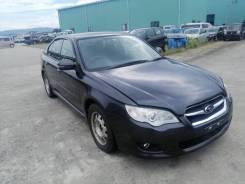 Порог Пластиковый Subaru Legacy [11279307606], правый