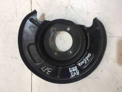 Кожух тормозного диска задний правый для Subaru Outback V [арт. 515899]