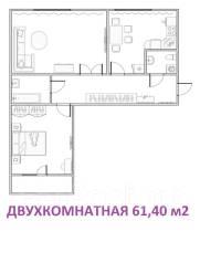 2-комнатная, улица Панфиловцев 30 стр. 2. Индустриальный, застройщик, 61,4кв.м.