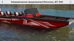 Discovery. 2020 год, длина 5,40м., двигатель стационарный, 155,00л.с., бензин