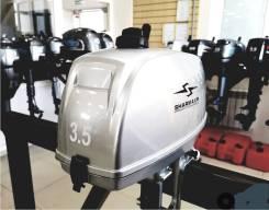 Sharmax. 3,50л.с., 2-тактный, бензиновый, нога S (381 мм), 2020 год