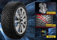Dunlop Grandtrek Ice03, 275/50 R20 113T XL