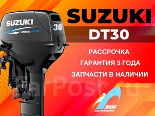 Suzuki. 30,00л.с., 2-тактный, бензиновый, нога S (381 мм), 2020 год