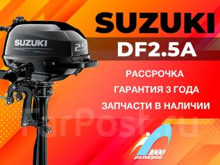 Suzuki. 2,50л.с., 4-тактный, бензиновый, нога S (381 мм), 2020 год