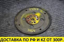Маховик Mazda FP/FS A/T контрактный FN4119020B