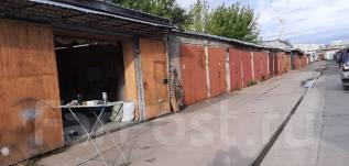 Гараж. продам. переулок Тракторный 13, р-н Центральный, 54,0кв.м., электричество