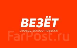 """Водитель такси. ООО """"Лидер-О"""". Улица Ивановская 17"""