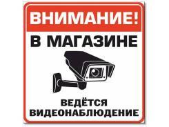 """Охранник-контролер. ООО """"Розничные технологии 25"""". Улица Островского 16"""