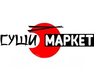 """Повар. ООО """"Суши-Маркет"""". Улица Калинина 8"""
