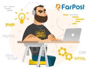 Программист php. LLC FarPost. Ост. Русская