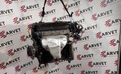 Двигатель Контрактный S5D 1.5-1.6 литра 101 Л/С Киа Спектра
