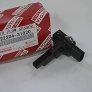 Датчик расхода воздуха Toyota 22204-31010 22204-31020