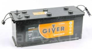 Giver. 132А.ч., Обратная (левое), производство Россия