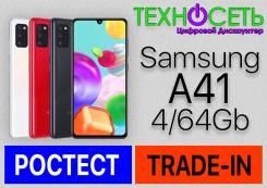Samsung Galaxy A41. Новый, 64 Гб, 3G, 4G LTE, Dual-SIM, NFC