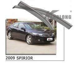 Honda Accord 2002-2012 Ветровики с Хромом (Дефлекторы окон)