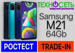 Samsung Galaxy M21. Новый, 64 Гб, 3G, 4G LTE, Dual-SIM, NFC