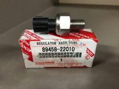 Датчик, давление подачи топлива 1AZ-FSE/ 1JZ-FSE 89458-22010
