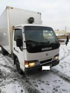 Nissan Atlas. , 4 300куб. см., 3 000кг.