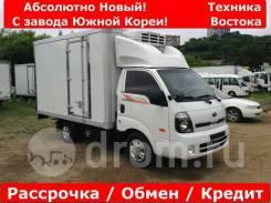 Kia Bongo III. Абсолютно новый рефрижератор, с завода Южной Кореи Kia Bongo, 2 500куб. см., 1 200кг., 4x2