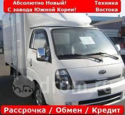 Kia Bongo. Абсолютно новый изотермический фургон 2019 г. в., с завода Южной Кореи, 2 700куб. см., 1 200кг., 4x2. Под заказ