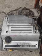 ДВС VQ20DE Nissan Cefiro A32