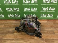 АКПП A131L Toyota 5AFE AE100