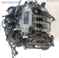 Двигатель Opel Vectra B 1998, 2.5 л, Бензин (Y20DTH)