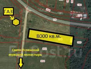 Земельный участок 0.8Га рядом с Заимкой. 8 000кв.м., собственность