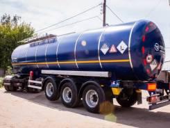 Foxtank. ППЦ-ТНП 28 м3. Цистерна для перевозки битума (мазута)