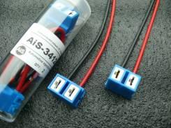 Комплект AiS-3412H7, Электрический разъем H7, Керамический