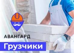 Грузчик. Проспект Московский 39