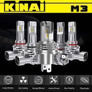 Комплект светодиодных ламп H7 Kinai M3 (гарантия 1ГОД)