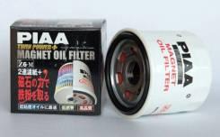 Фильтр масляный PIAA Magnet Oil Filter Z6-M (C-901)