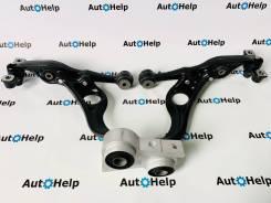 Комплект передних нижних рычагов SH Auto Parts Mazda Atenza | Mazda6 G