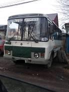 ПАЗ 32054. ПАЗ-32054 Продам Срочно., 23 места