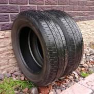 Nextry Bridgestone, 175/65 R15
