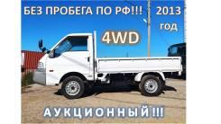 Mazda Bongo. 2013г 4WD МКПП Без пробега! Аукционный!, 1 800куб. см., 1 000кг., 4x4