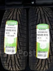 Nokian Nordman RS2. зимние, без шипов, 2020 год, новый