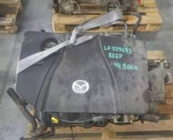 ДВС с КПП, Mazda LF-DE - AT FF BKEP 44 911 km коса+комп