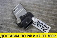 Датчик расхода воздуха Nissan 226801MB0A, контрактный 226801MB0A
