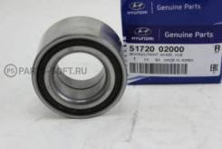 Подшипник передней ступицы Av/Atoz 01-/Getz/Verna/i20/Rio3/Solaris Hyundai-KIA 5172002000