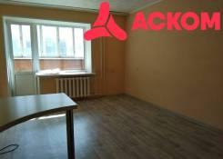 1-комнатная, улица Толстого 43а. Толстого (Буссе), агентство, 42,3кв.м.