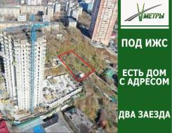 Продается участок на Некрасовской возможен Обмен!. 450кв.м., собственность, электричество