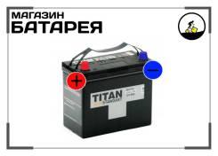 Titan. 50А.ч., Прямая (правое), производство Россия. Под заказ