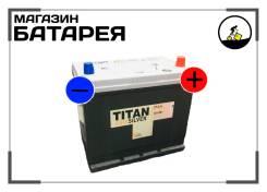 Titan. 77А.ч., Обратная (левое), производство Россия. Под заказ