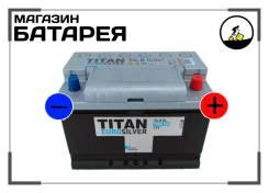 Titan. 74А.ч., Обратная (левое), производство Россия. Под заказ