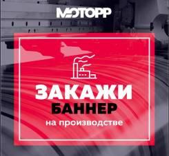 Помощник печатника. Улица Окружная 19